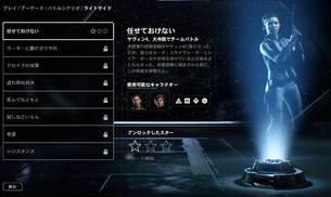 starwars_battlefront_ii-m4.jpg