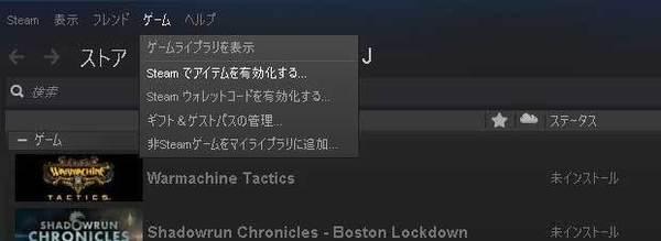 steam_about1.jpg
