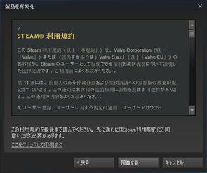 steam_about3.jpg