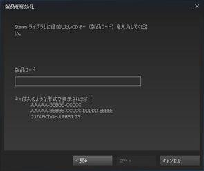 steam_about4.jpg