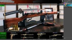 stm_World_of_Guns_1.jpg