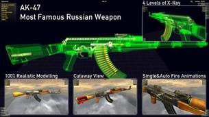 stm_World_of_Guns_4.jpg
