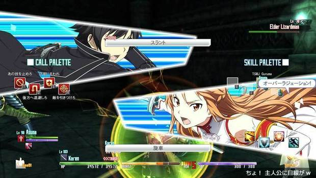 sword_art_online_re_hollow_fragment-42.jpg