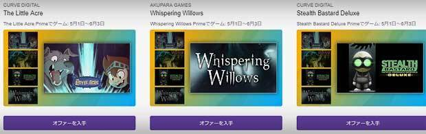 twitch-prime-game-news-201905-howto.jpg