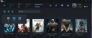 uplay-about-add2.jpg