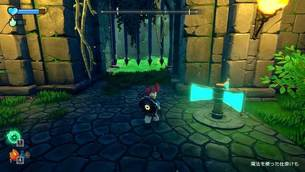 A-Knights-Quest--img2.jpg