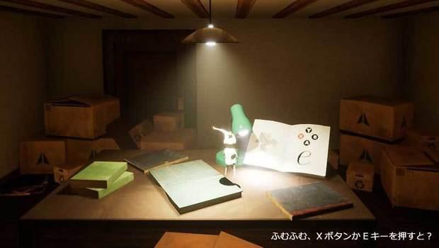 A_Tale_Of_Paper_5.jpg