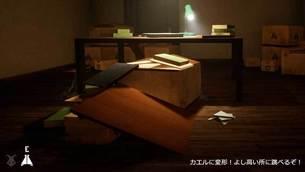 A_Tale_Of_Paper_9.jpg