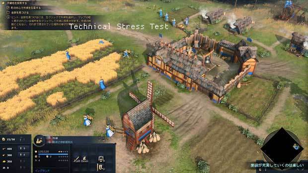 Age_of_Empires_IV_tech_stress_test_img04.jpg