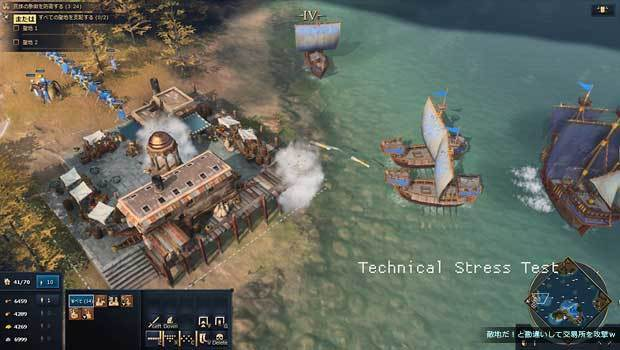 Age_of_Empires_IV_tech_stress_test_img08.jpg