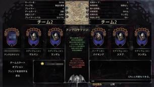 Ancestors_Legacy_Free_Peasant_Edition_image018.jpg