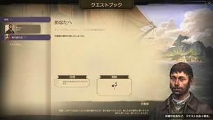 Anno1800_7.jpg