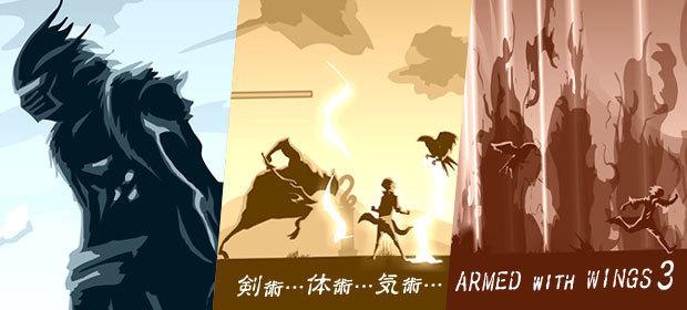 Armed-with-Wings-3-bn3.jpg