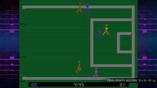AtariVault_img4.jpg