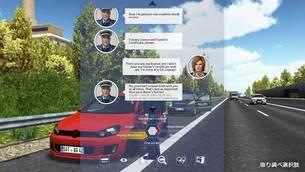 Autobahn_Police_Simulator_04.jpg