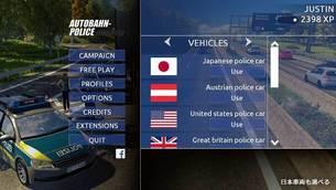 Autobahn_Police_Simulator_06.jpg
