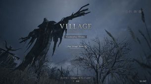 BIOHAZARD_VILLAGE_Gameplay_Demo__review_image02.jpg
