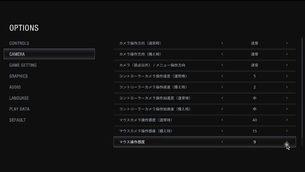 BIOHAZARD_VILLAGE_Gameplay_Demo__review_image25.jpg