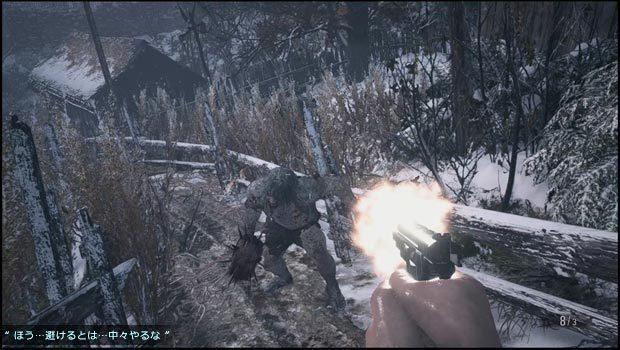 BIOHAZARD_VILLAGE_Gameplay_Demo__review_image07.jpg