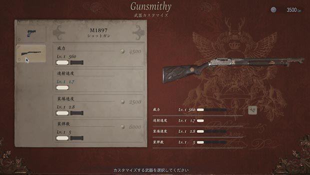 BIOHAZARD_VILLAGE_Gameplay_Demo__review_image14.jpg