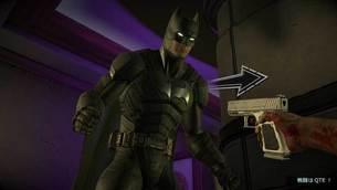 Batman_The_Enemy_Within__img02.jpg