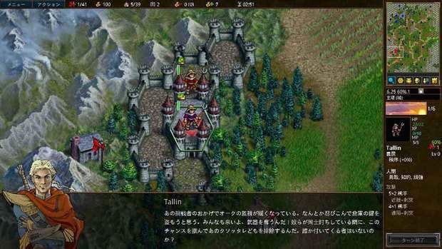 Battle-for-Wesnoth-steam 02.jpg