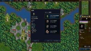 Battle-for-Wesnoth-steam 04.jpg