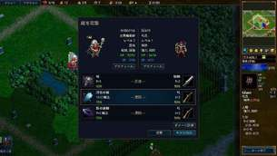 Battle-for-Wesnoth-steam 10.jpg