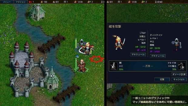 Battle-for-Wesnoth-steam 12.jpg