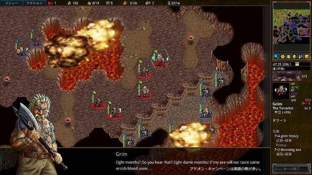 Battle-for-Wesnoth-steam 15.jpg