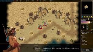 Battle-for-Wesnoth-steam 22.jpg