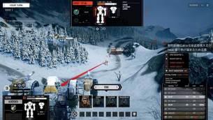 BattleTech_img4.jpg