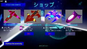 Beat_Rush__image05.jpg