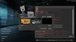 Black_Mesa_beta20b.jpg