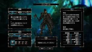 Blackguards_img3.jpg
