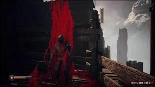 Blood_Spear__game_image16.jpg