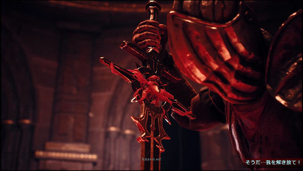 Blood_Spear__game_image23.jpg