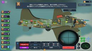 BomberCrew_dlc_img1.jpg