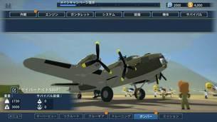 BomberCrew_dlc_img2.jpg
