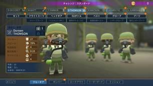 BomberCrew_img02.jpg