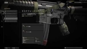 Call_of_Duty_Black_Ops_Cold_War__openbeta_img0007.jpg
