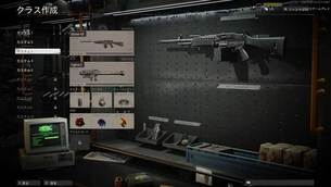 Call_of_Duty_Black_Ops_Cold_War__openbeta_img0008.jpg