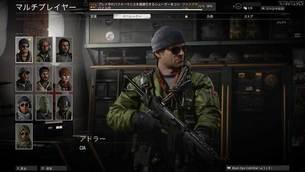 Call_of_Duty_Black_Ops_Cold_War__openbeta_img02.jpg