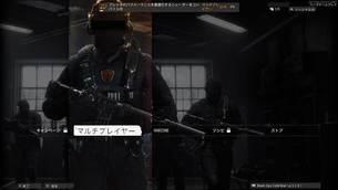 Call_of_Duty_Black_Ops_Cold_War__openbeta_img03.jpg