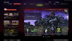 CallofDuty-Black-Ops-Cold-War--Outbreak-event-img.jpg