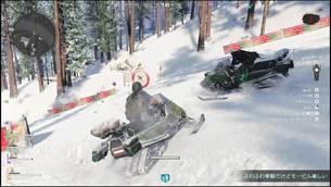 CallofDuty-Black-Ops-Cold-War--Outbreak-snow.jpg