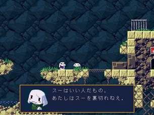 Cave_Story-1.jpg