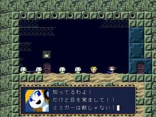 Cave_Story-2.jpg