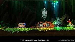 Chariot_game_img5.jpg