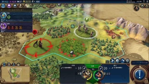 CivilizationVI_demo-16.jpg